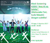 Screening Kiseki